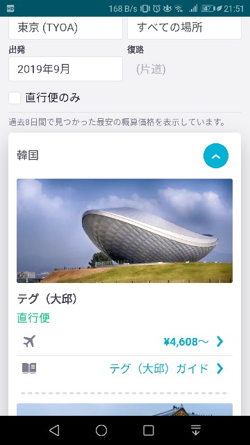 f:id:kame_reon:20190902215637j:plain
