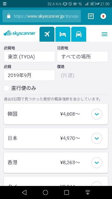 f:id:kame_reon:20190902215706j:plain