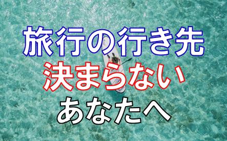 f:id:kame_reon:20190902225015p:plain