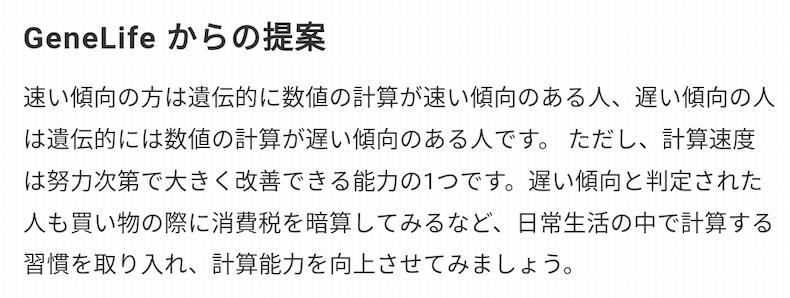 f:id:kame_reon:20190908090722p:plain