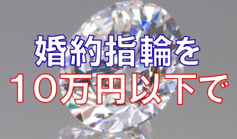 f:id:kame_reon:20190909231225p:plain