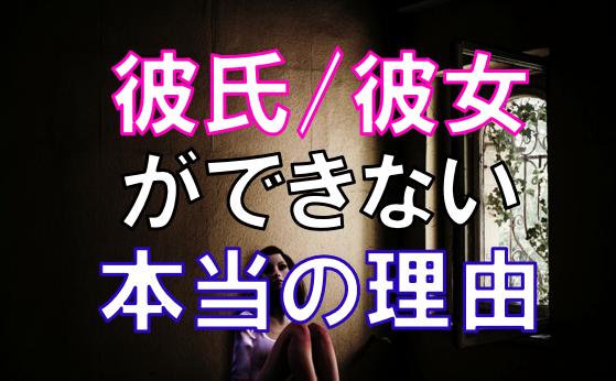 f:id:kame_reon:20190914235922p:plain