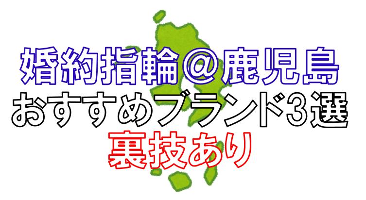 f:id:kame_reon:20191004225623p:plain