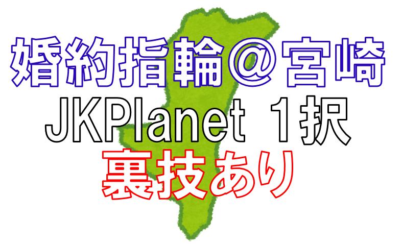 f:id:kame_reon:20191008230455p:plain
