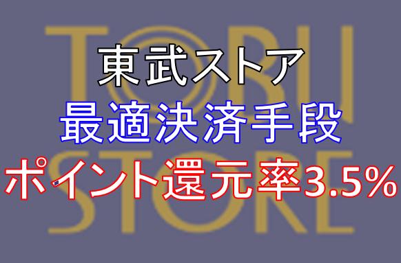 f:id:kame_reon:20191013004255p:plain