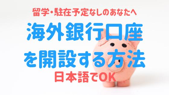 f:id:kame_reon:20191130162506p:plain