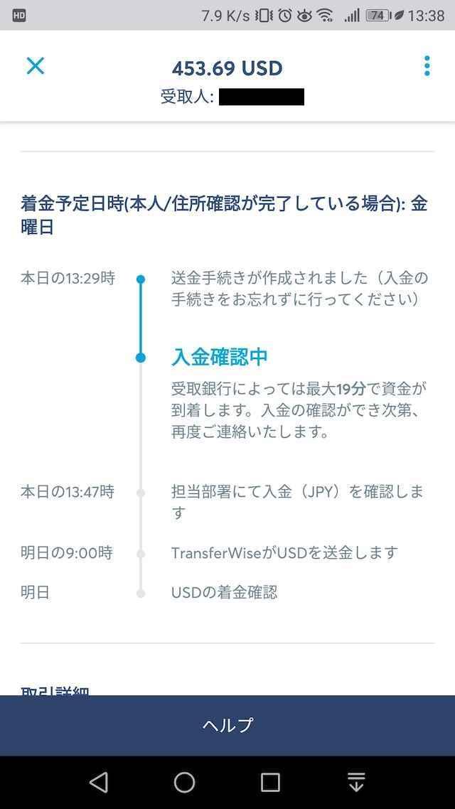 f:id:kame_reon:20191215081713j:plain