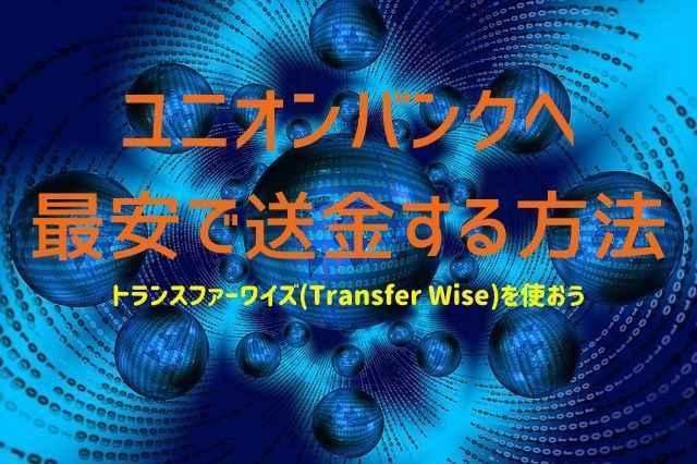 f:id:kame_reon:20191215121400j:plain
