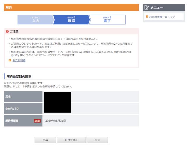 f:id:kame_reon:20191219114047p:plain