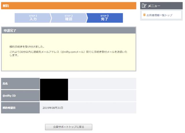 f:id:kame_reon:20191219114116p:plain