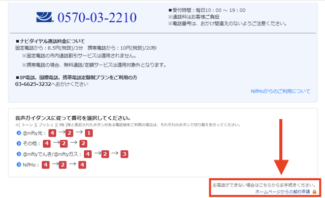 f:id:kame_reon:20191219143526p:plain