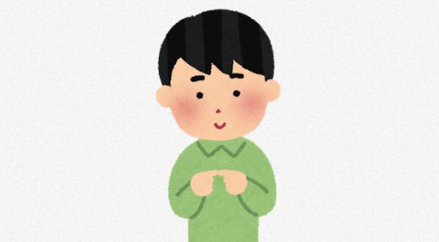 f:id:kame_reon:20200111155251p:plain