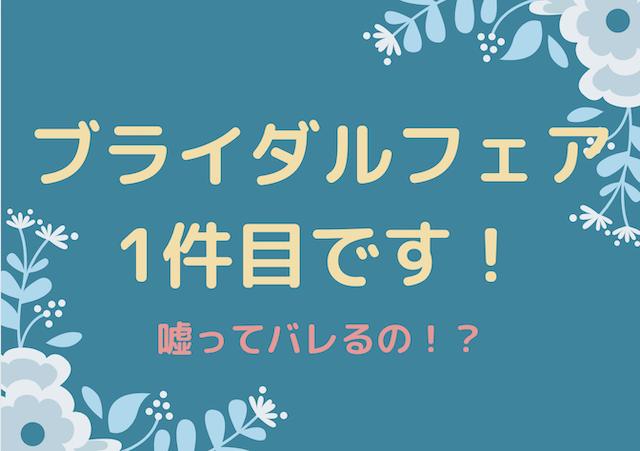 f:id:kame_reon:20200122223039p:plain