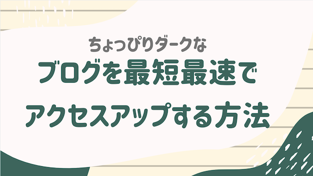f:id:kame_reon:20200127200012p:plain