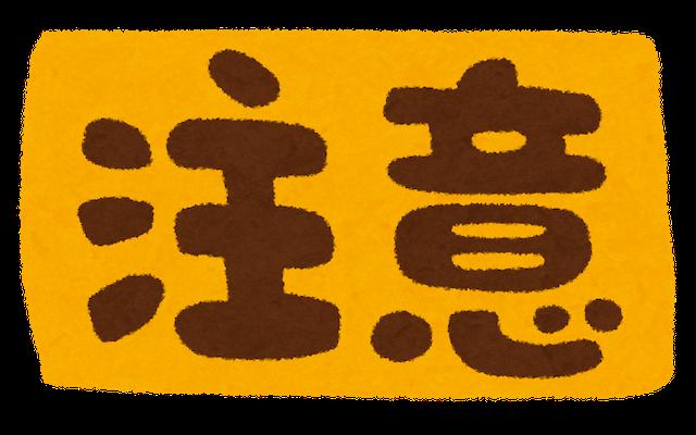f:id:kame_reon:20200210084720p:plain