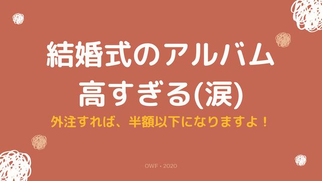 f:id:kame_reon:20200210090727p:plain
