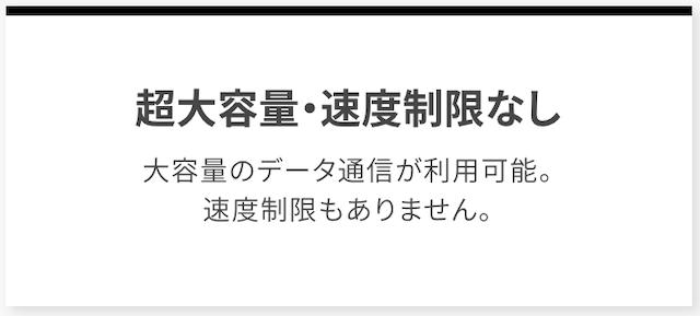 f:id:kame_reon:20200211195926p:plain