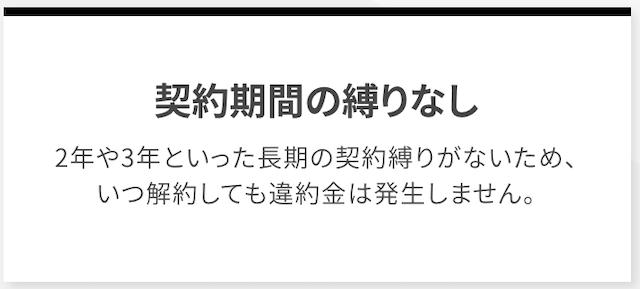 f:id:kame_reon:20200211200715p:plain