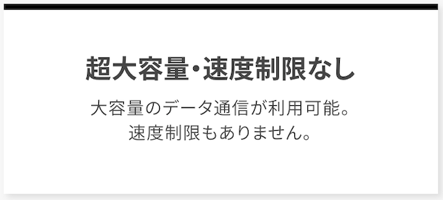 f:id:kame_reon:20200211200748p:plain