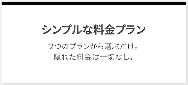 f:id:kame_reon:20200211201019p:plain