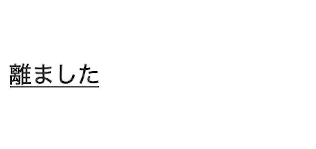 f:id:kame_reon:20200215063925p:plain
