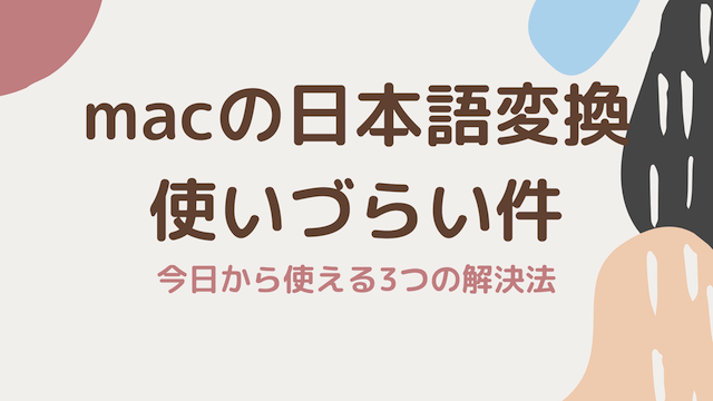 f:id:kame_reon:20200215090355p:plain