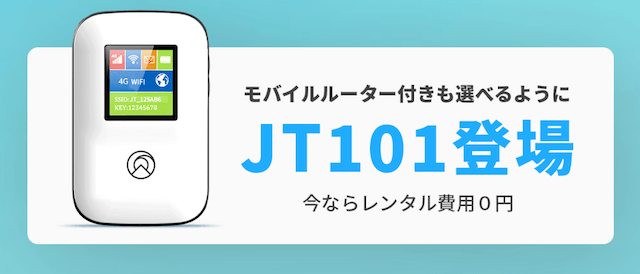 f:id:kame_reon:20200215135422p:plain