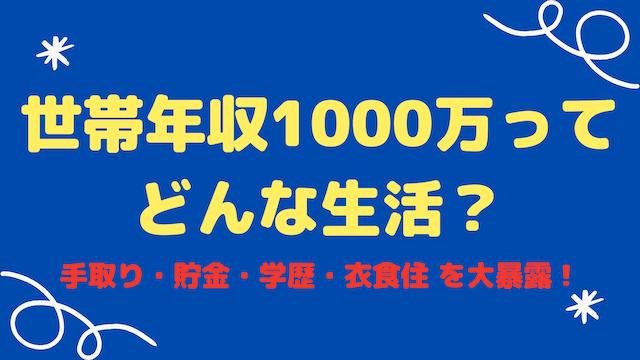 f:id:kame_reon:20200220193849p:plain