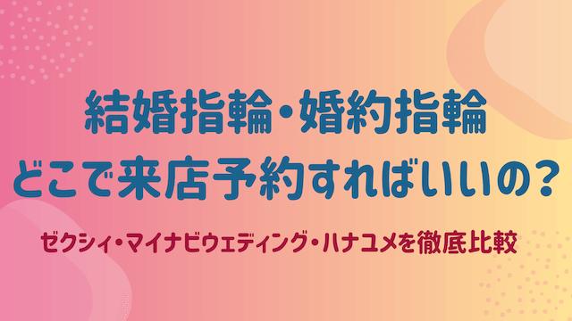 f:id:kame_reon:20200222203558p:plain