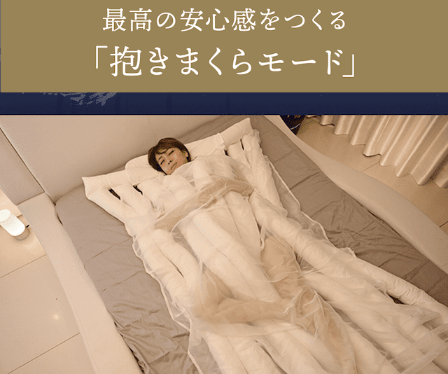 f:id:kame_reon:20200307231259p:plain
