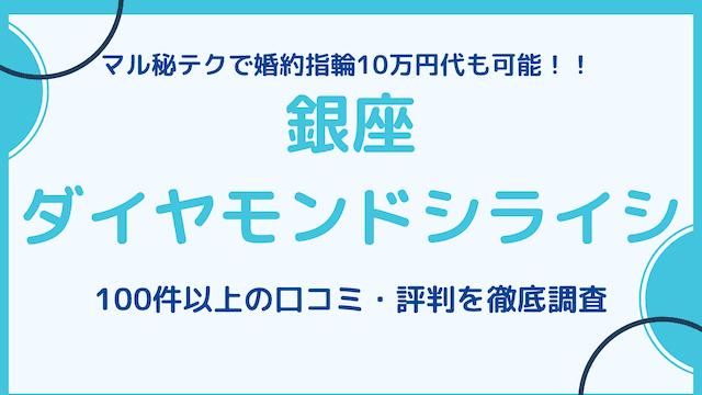 f:id:kame_reon:20200408202010p:plain