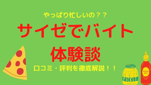 f:id:kame_reon:20200409111044p:plain