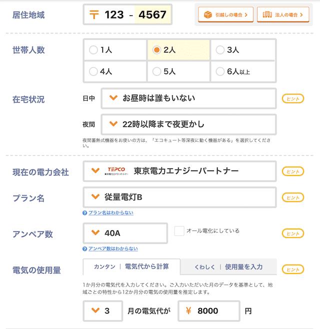 f:id:kame_reon:20200418122451p:plain