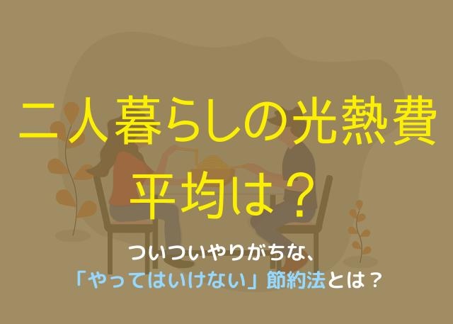 f:id:kame_reon:20200418142645p:plain