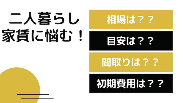 f:id:kame_reon:20200429124505p:plain