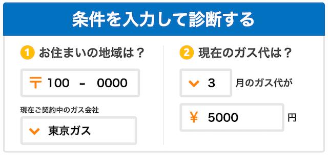 f:id:kame_reon:20200503225238p:plain
