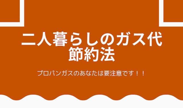 f:id:kame_reon:20200504093321p:plain