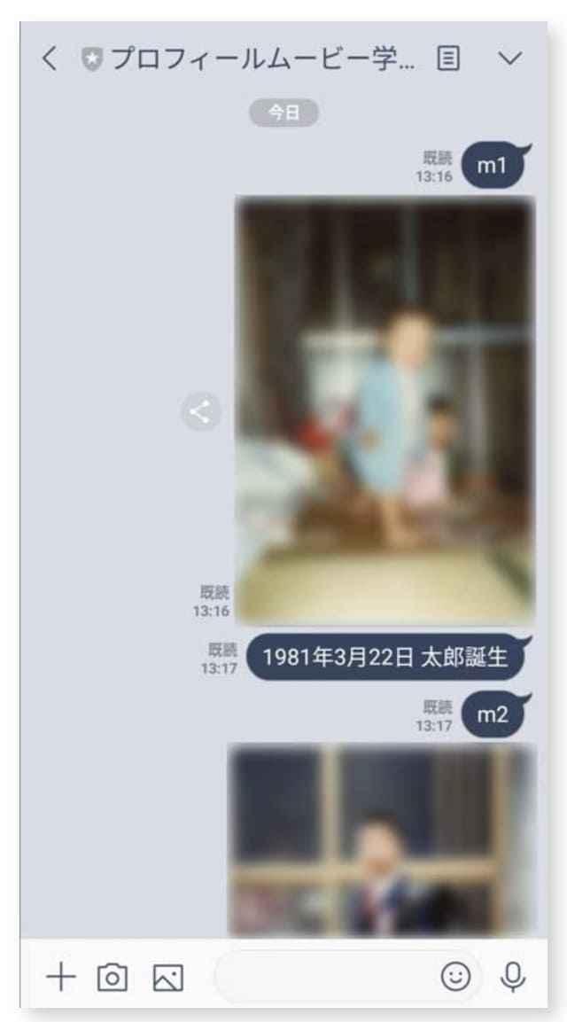 f:id:kame_reon:20200513091554j:plain