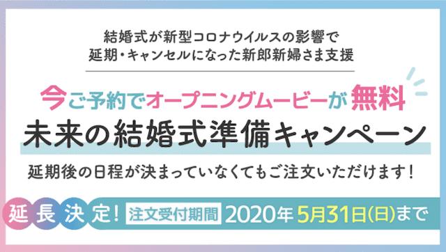 f:id:kame_reon:20200514074607p:plain