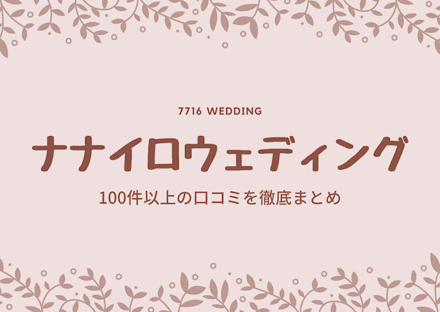 f:id:kame_reon:20200514121139p:plain