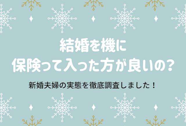 f:id:kame_reon:20200519165427p:plain