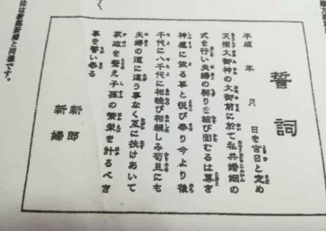 f:id:kame_reon:20200526091322j:plain
