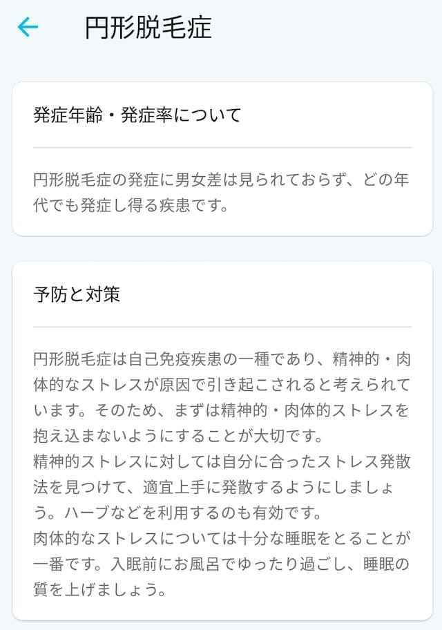 f:id:kame_reon:20200528170043j:plain