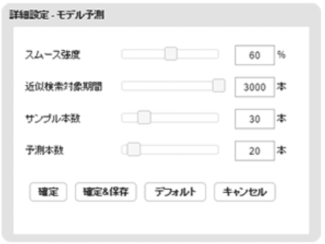 f:id:kame_reon:20200601122531p:plain