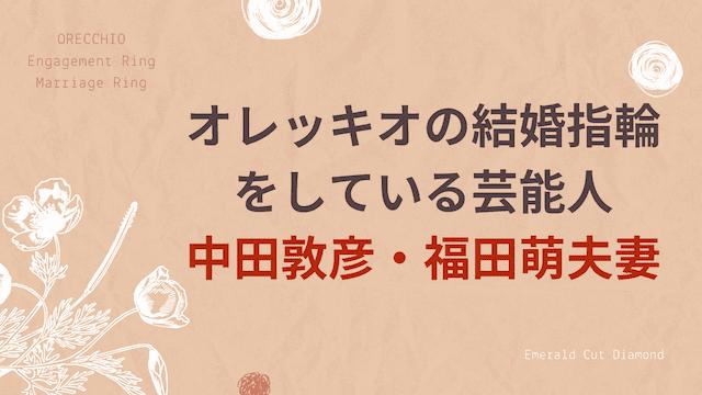 f:id:kame_reon:20200611143128p:plain