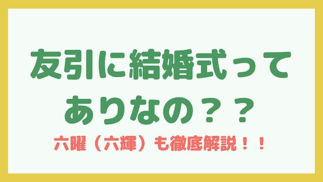 f:id:kame_reon:20200615213140p:plain
