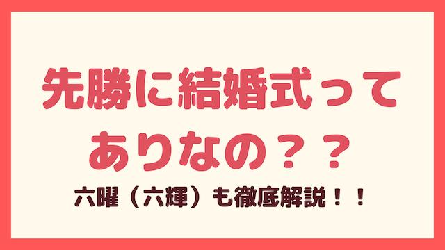 f:id:kame_reon:20200620205309p:plain