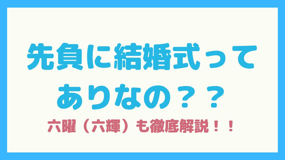 f:id:kame_reon:20200621091539p:plain