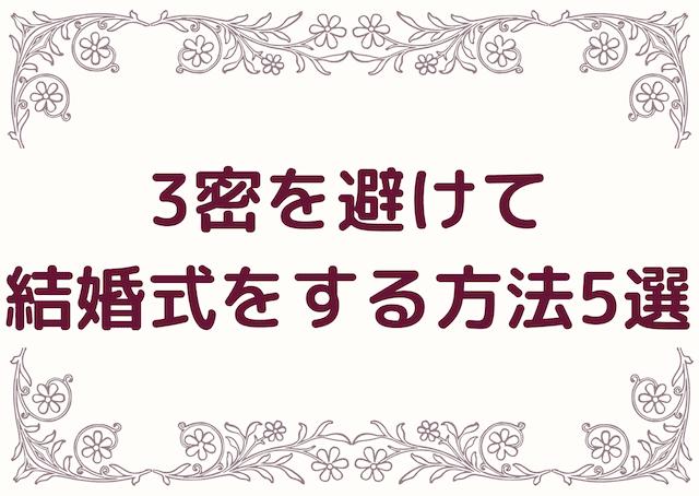 f:id:kame_reon:20200712160842p:plain