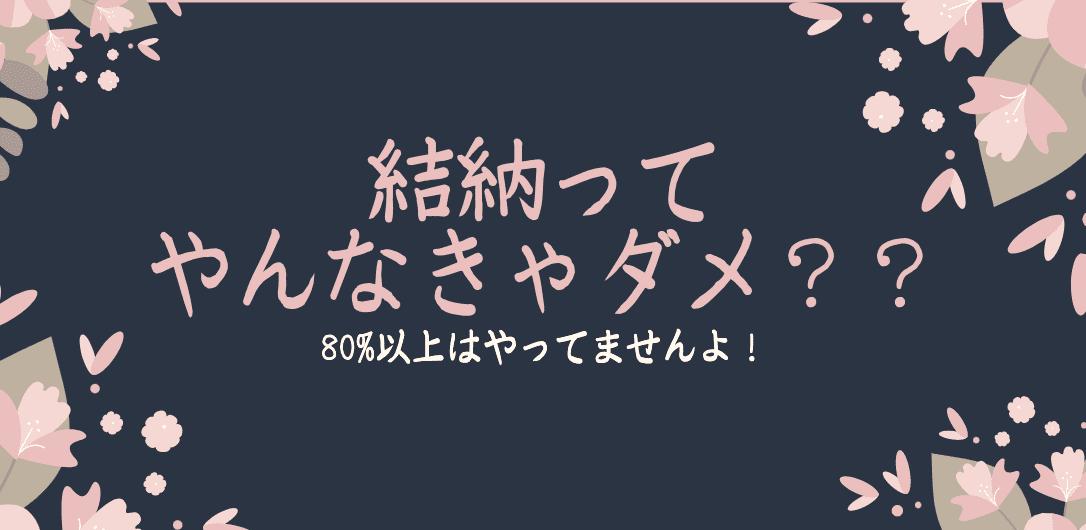 f:id:kame_reon:20200718214752p:plain